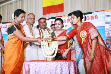Kannada Sangha Al Ain's 15th Anniversary a Grand Celebration