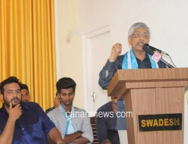 Karnataka Vidyarthi  Parishad  Udupi Zone Inaugurated