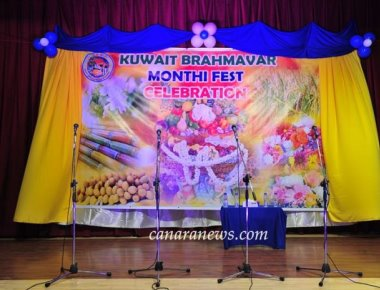 Kuwait Brahmavar Welfare Association Celebrates Monthi Fest 2018