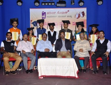 Graduation day of  Konkani's only Theatre Repertory