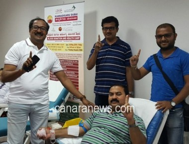 Kannadigaru Dubai Concluded 'Blood Donation Campaign' In Dubai