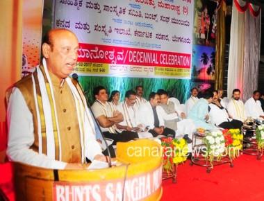 Decennial Celebration of Kannadiga Kalavidara Parishat Maharashtra