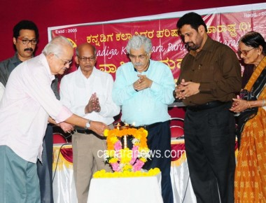 The 8th Annual General of Kannada Artist Forum Maharashtra