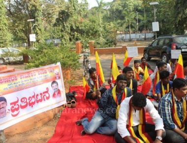 Udupi: Karnataka Karmikara Vedike's  protest against Diistrict Govt. Hospital