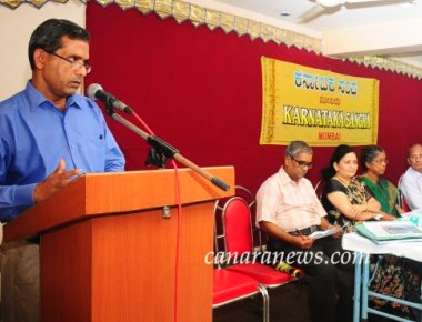 Karnataka Sangha Mumbai Completes 84th Annual General Meeting
