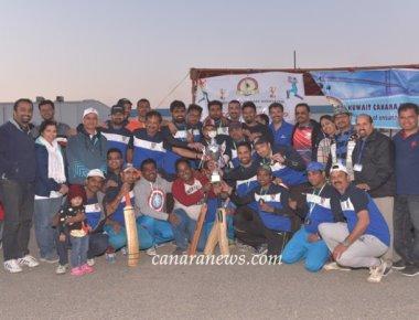 KCWA Cricket Cup 2019