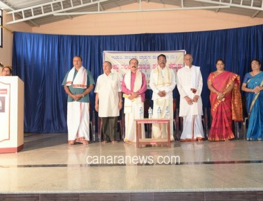 Pratibha Puraskar and 19th annual celebrations by Tonse Zone Brahmin Committee, Kemmannu