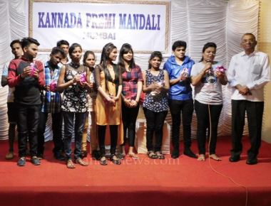 The Annual Get  together of Kannada Premi Mandali of Khalsa College Mumbai