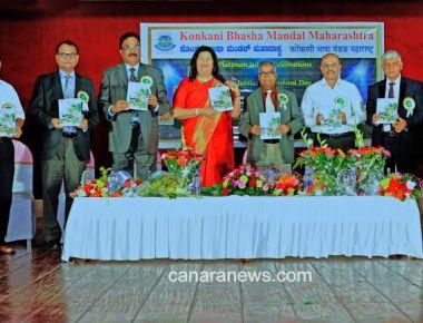 Platinum Jubilee Celebration by Konkani Bhasha Mandal Maharashtra
