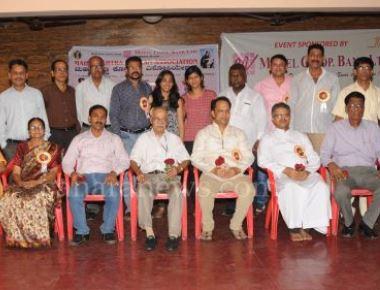 Talent Competition from Maharashtra Konkan Association
