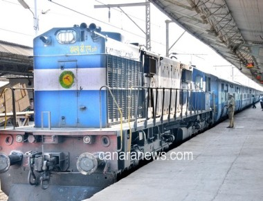 Special Train from Aug 27