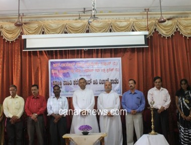 Konkani Dialogue and Interaction programme held at Milagres, Kallianpur