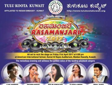 "Tulu Koota Kuwait – to host Mega Musical extravaganza ""Rasamanjari-2017"""