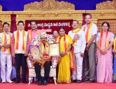 World Fame Magician Kudroli Ganesh received Ratnotsava Award