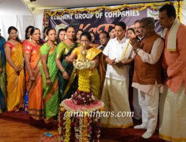 'KaDaM' Kundapura Devadiga Mitra's 8th Anniversary a Grand  event at Ajman