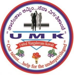 UMK celebrates Monti  fest 2016.