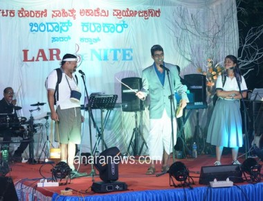 Karkala: 'LAR'nite - Charity show by Bindas Artists enthralls music fans