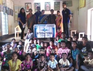 Prasanna Technologies celebrate International Literacy Day 2016 with  redefine future of little angels