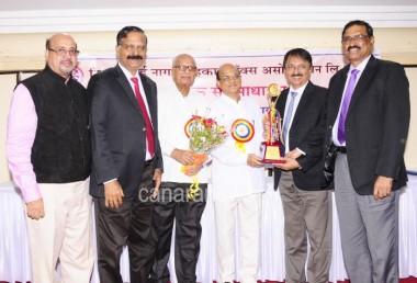 Model Bank Received Bank Association Award