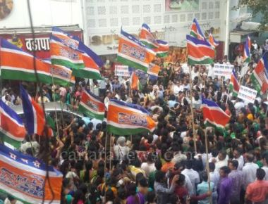 Mumbai news in brief  16-10-2015  By Ronida Mumbai