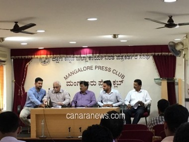 Mangalore Premier League Cricket   - Will be held in December-2016 with added attractions