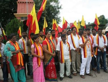 Karnataka Rakshana Vedike staged protest at Udupi on Mahadayi