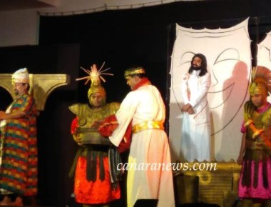 Konkani Drama 'Vinchavnh - Konachi' staged at Madanthyar