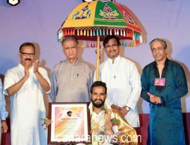 Christopher D'Souza bestowed with the 11th Kalakar Puraskar