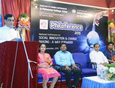 """Valedictory function of """"Philoference -2015"""" at SPC Puttur"""