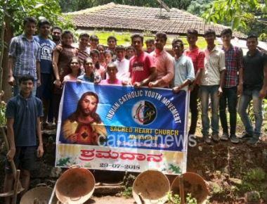 ICYM Madanthyar Unit organizes Shramadhaan programme at Mr. Sylvester Pais residence