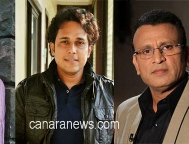 Sanjay Mishra, Annu Kapoor To Share Screen Space In 'Mangal Ho'