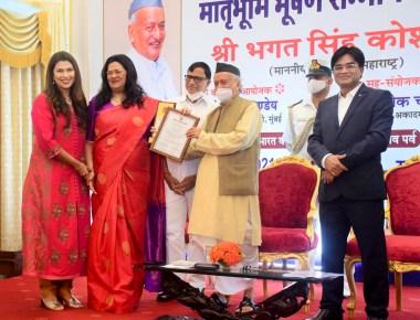 Mathrubhumi Bhushan Award presented by the Hindi Academy