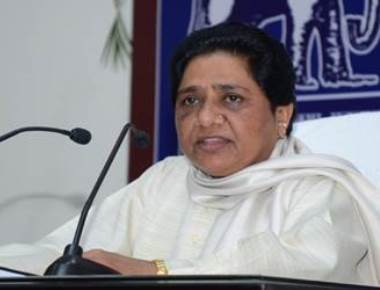 Mayawati trashes 'UP Investors Summit', calls it waste of public money