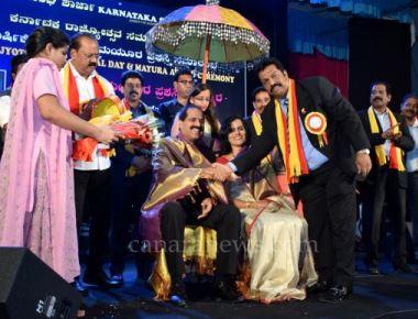 Melodious Rajyotsawa at Karnataka Sangha Sharjah 14th Annual Day- Crowns Philanthropist Singer Joseph Mathias with 'Mayura' Award 2016