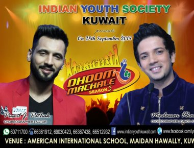 "Indian Youth Society-Kuwait is presenting ""Dhoom Machale Season -5"""