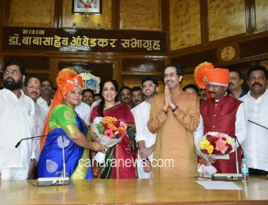 Meenakshi (Rajendra Shinde) Poojary elected as Mayor of Thane
