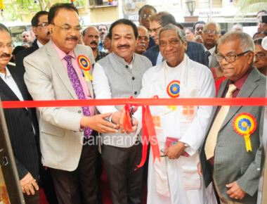 Model Co-operative Bank Ltd. opened its 22nd Branch at Vikhroli