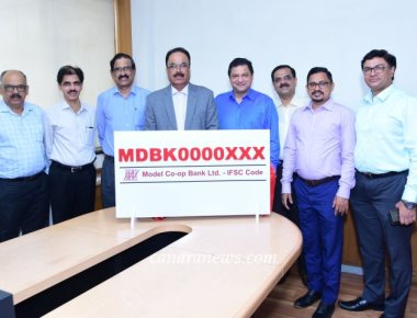 Model Co-op Bank Ltd., own IFSC Launch