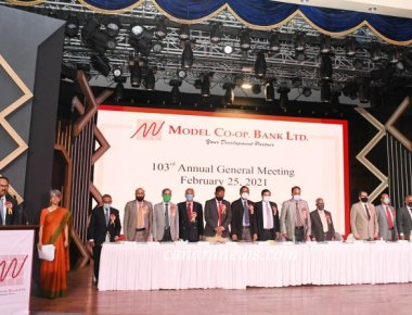 Model Co-operative Bank Ltd, holds 103rd AGM