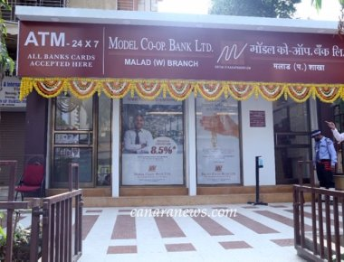 Model Bank Malad Branch Shifted to new Premises