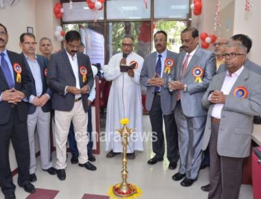 Model Bank Ltd. Sakinaka 25th Branch Inauguration