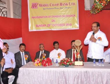 Inauguration of 13th Branch of Model Bank at Dahisar (w)
