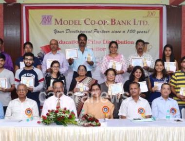 Model Bank organized the Educational Prize Distribution Programme