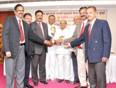 Model Co-operative Bank Ltd. is honoured to be among the Top 3 Financially Sound and Well Managed Banks in Mumbai by 'The Brihan Mumbai Nagari Sahakari Banks Association Ltd., Mumbai.