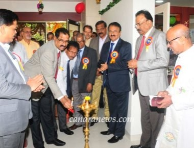 Model Co-operative Bank Ltd. opened its 23rd Branch at Panvel
