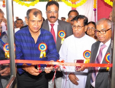 18th Branch of Model Bank Inaugurated at Vasai (west)