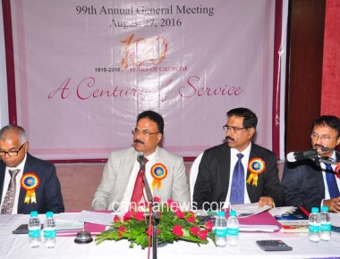 99th Annual General Body Meeting of Model Co-Operative Bank Ltd.,