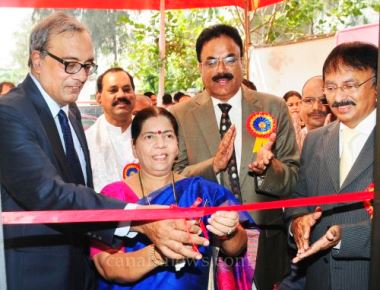 15th Branch of Model Bank Inaugurated at CBD Belapur
