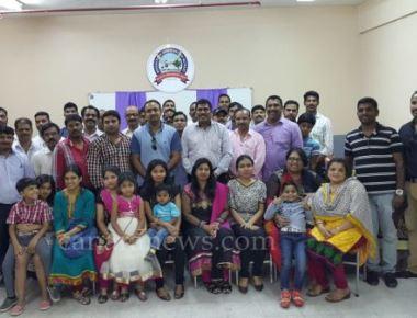 Commencement of Mogaveers Association Kuwait  (MAK)
