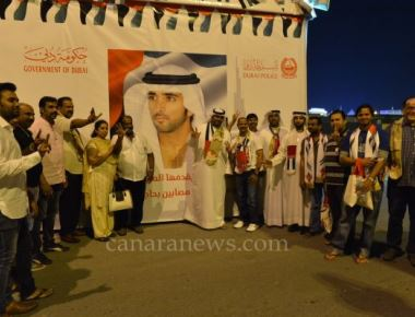 Mogaveers UAE 'Save a Life Campaign' with Al Ameen Service got record response